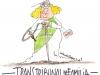 2008-03-15_Transtribunal